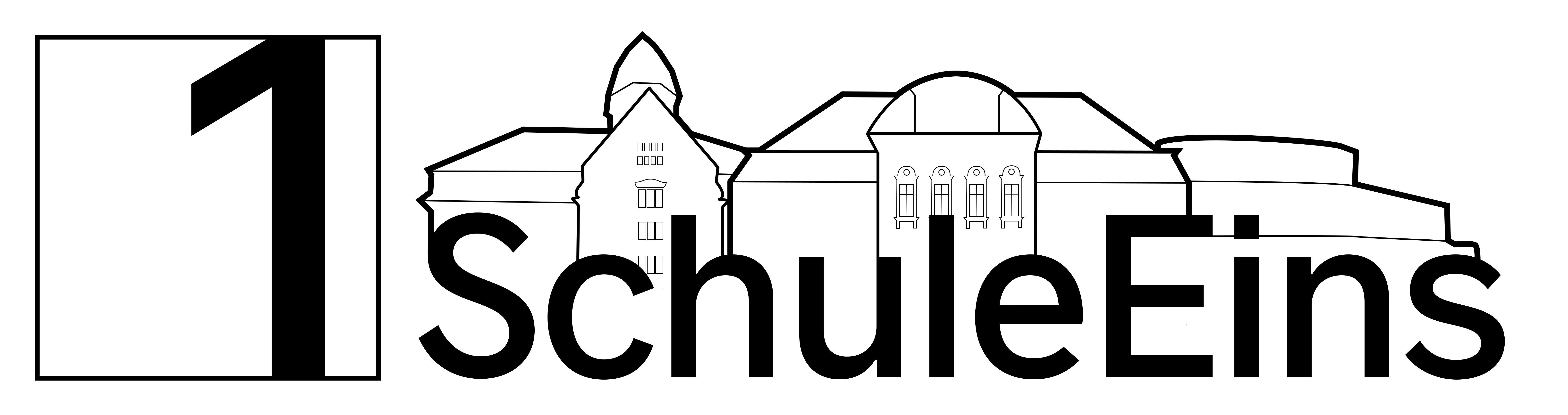 SchuleEins_Logo_Long_Black_1